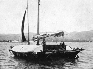 Kaimiloa with her sails up