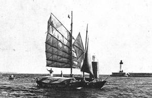 Kaimiloa