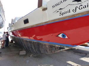 Fresh coat of paint of Gaia's hull