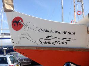 Gaia bow