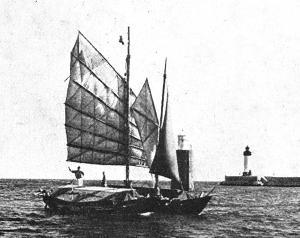 Kaimiloa sailing